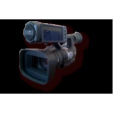 Videokamera JVC GY HM 600 mieten